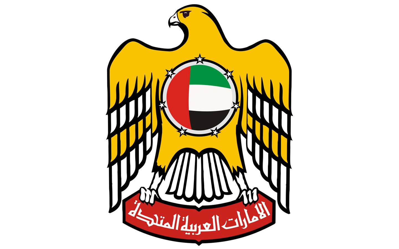 UAE-flag-history-A-06-08