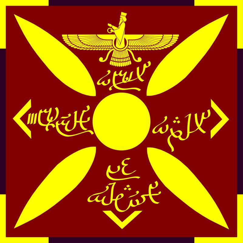 deravsh-kaviani