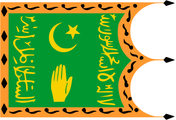 flag-buharskogo-emirata