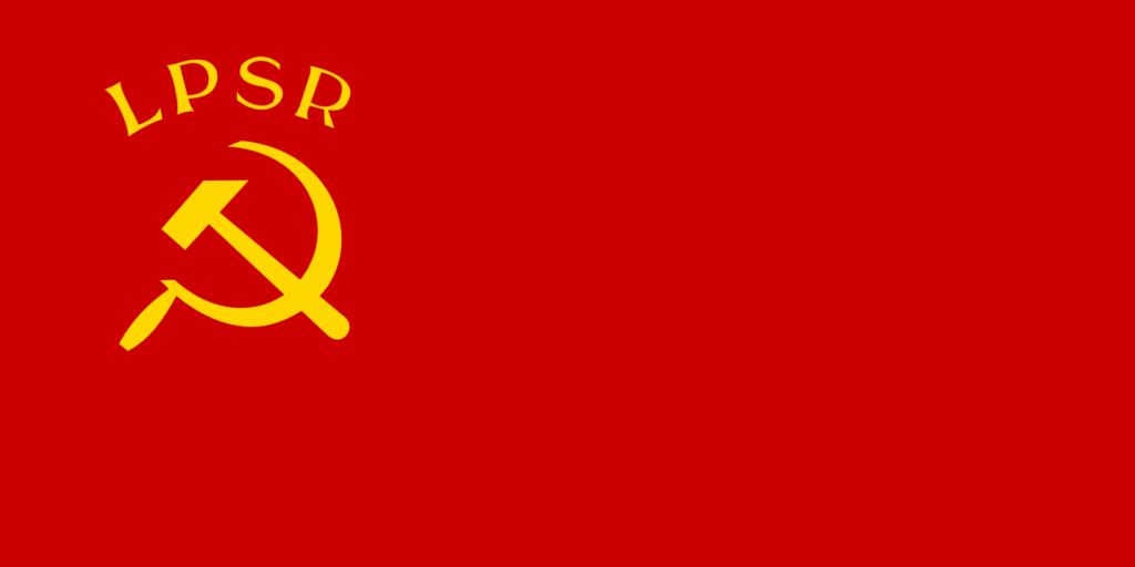 flag-latvijskoj-ssr-1940-1024x512