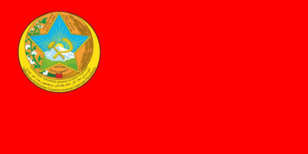 flag-tadzhikskoj-assr-1929-1931-1024x512