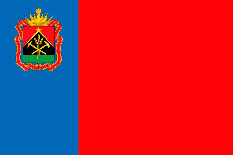 flag_kemerovskay_obl_new