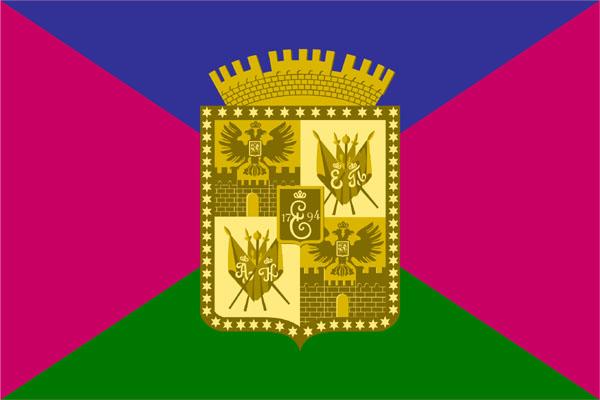 flagkrasnodar