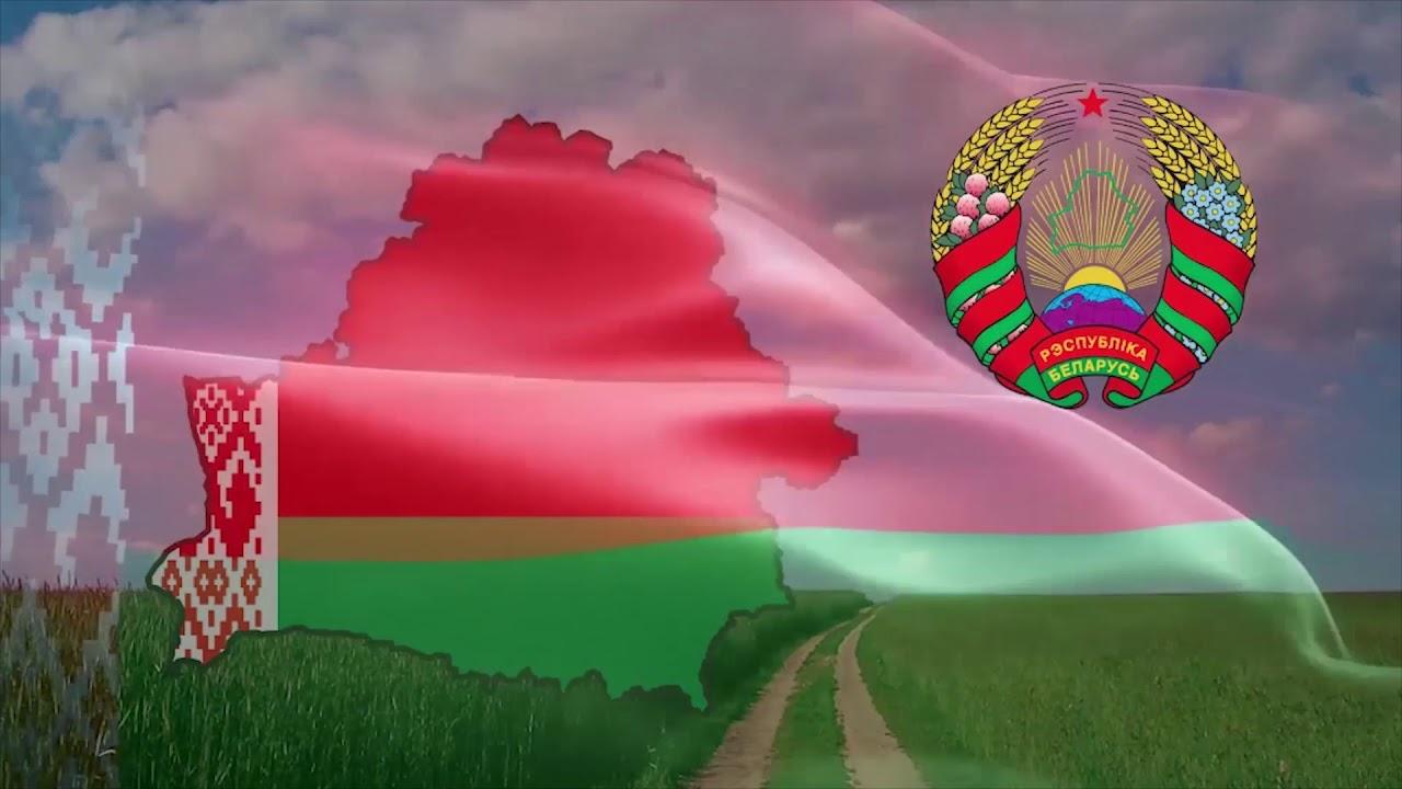 moya-strana-belarus.orig