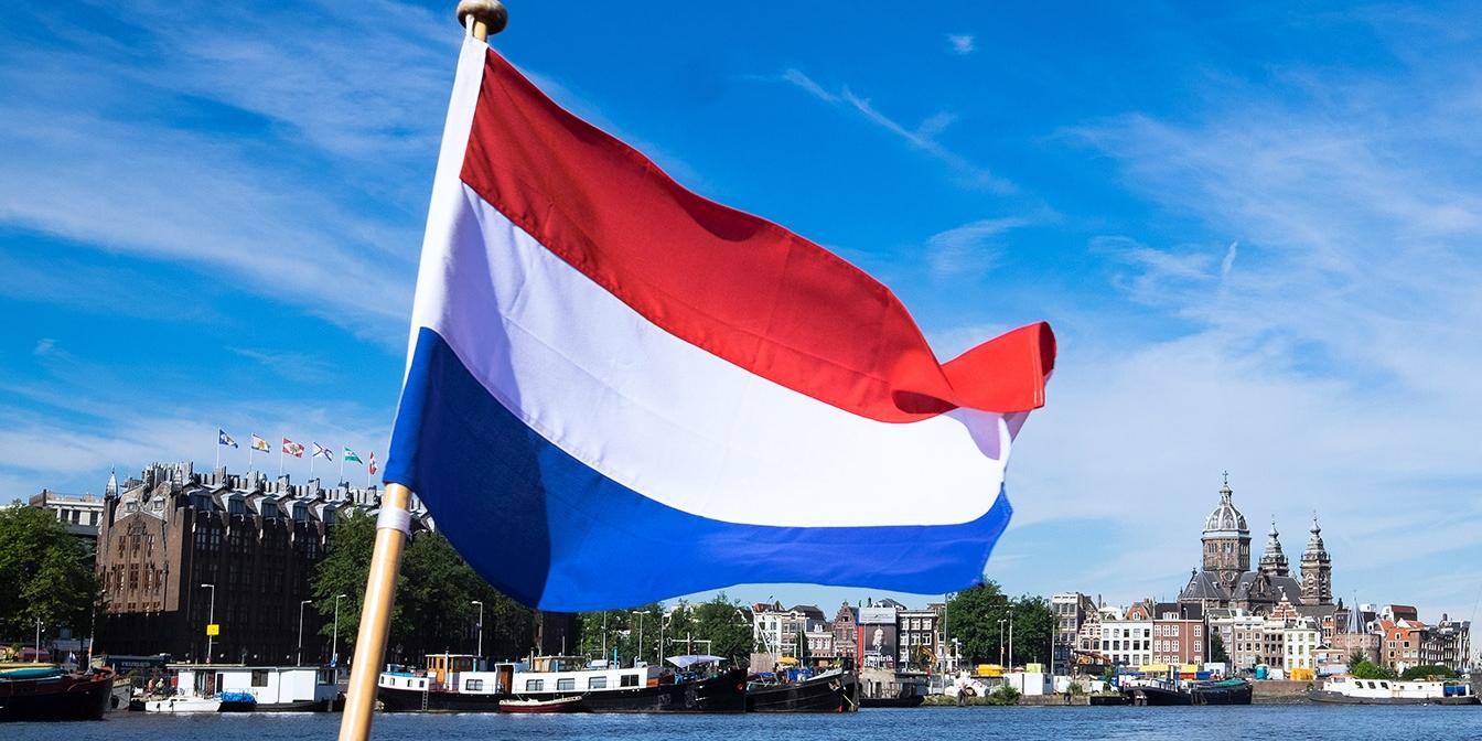 yacht-registration-under-the-dutch-flag-banner-e1517831646865
