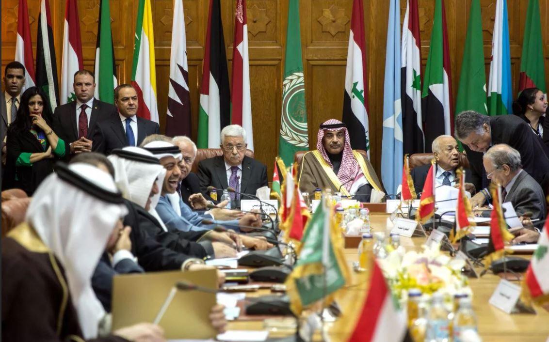 Арабские организации
