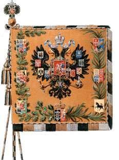 Государственное_знамя_1856