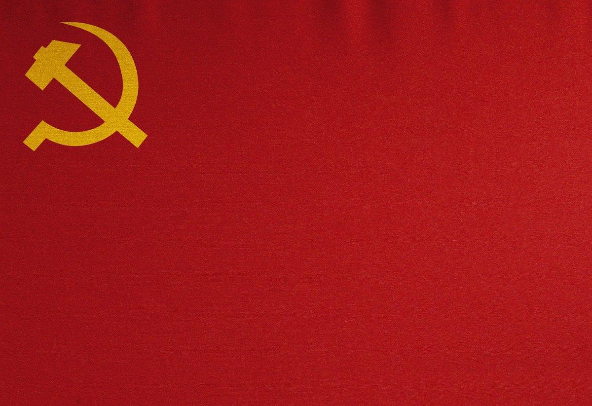 красное знамя революции