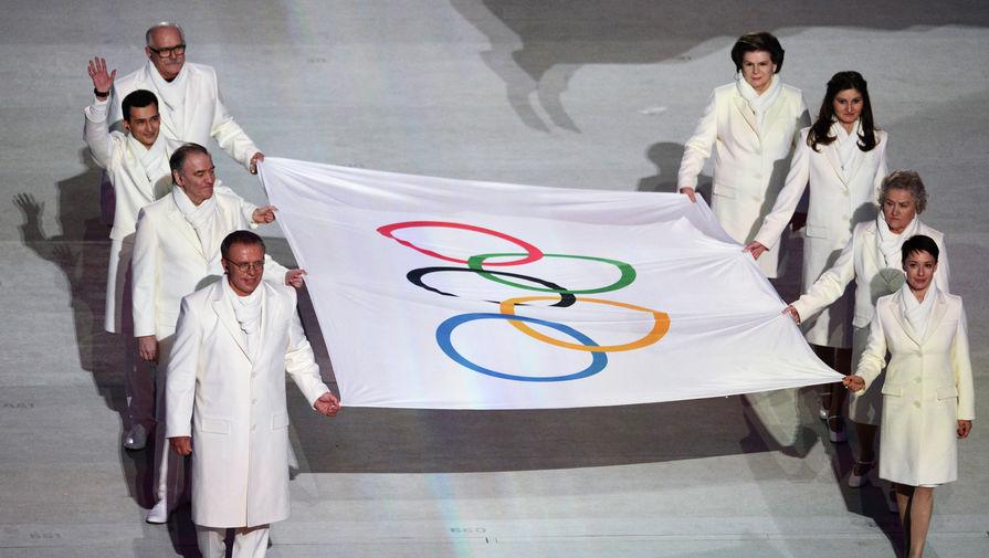 церемонии открытия