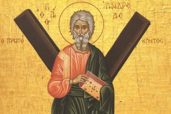 1542656931_apostol-andrey-600x400