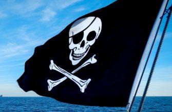 1625847108_14-kartinkin-com-p-piratskii-flag-oboi-krasivie-14