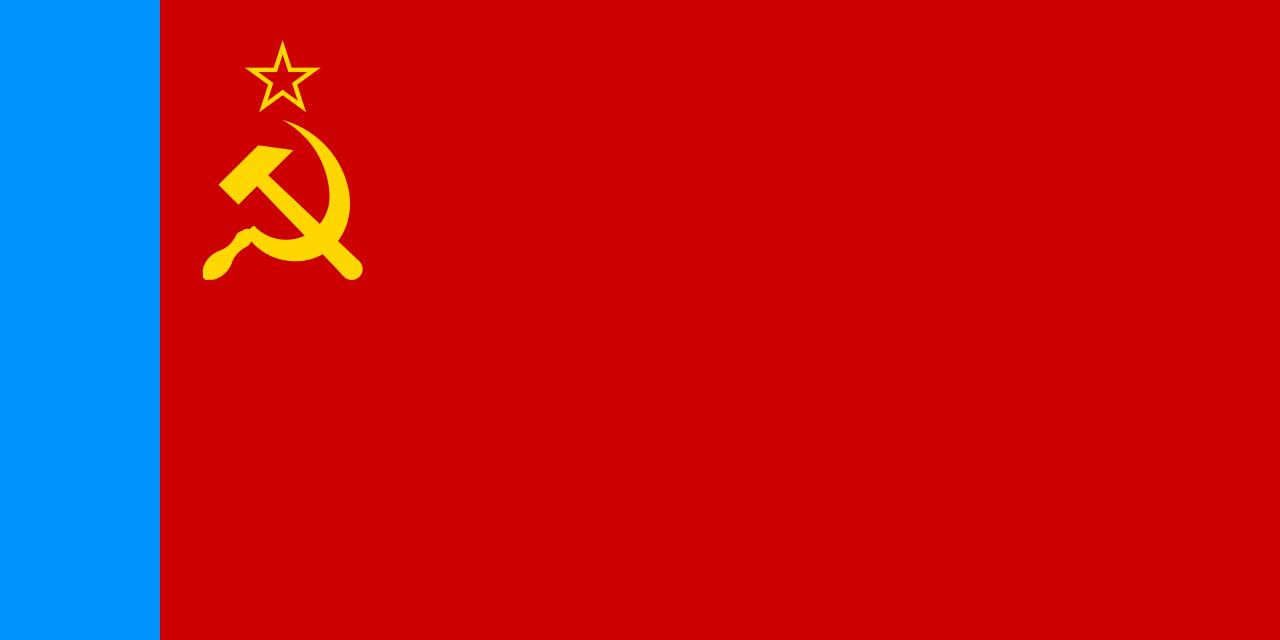 флаг адыгеи СССР