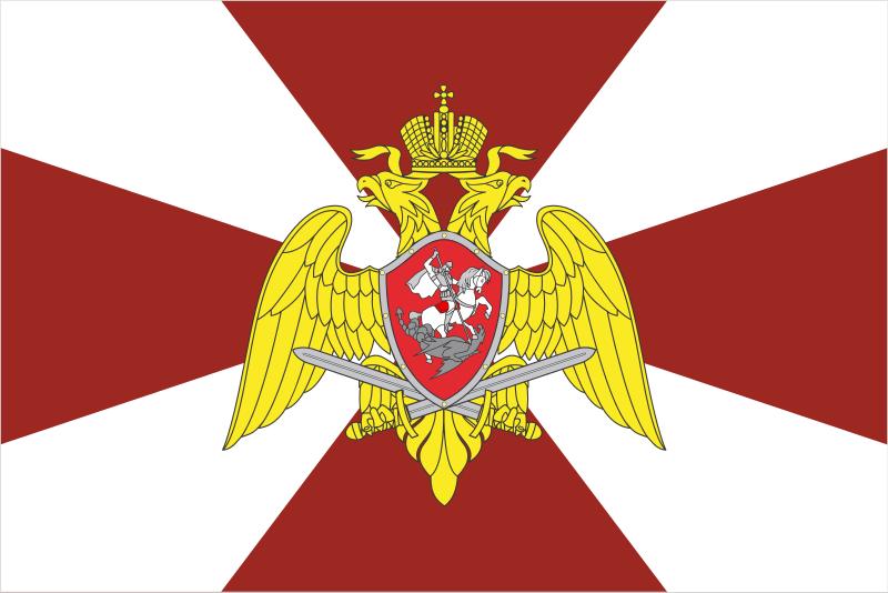флаг внутренних войск рф