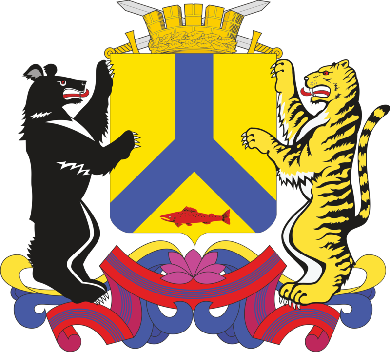 800px-Khabarovsk_Coat_of_Arms
