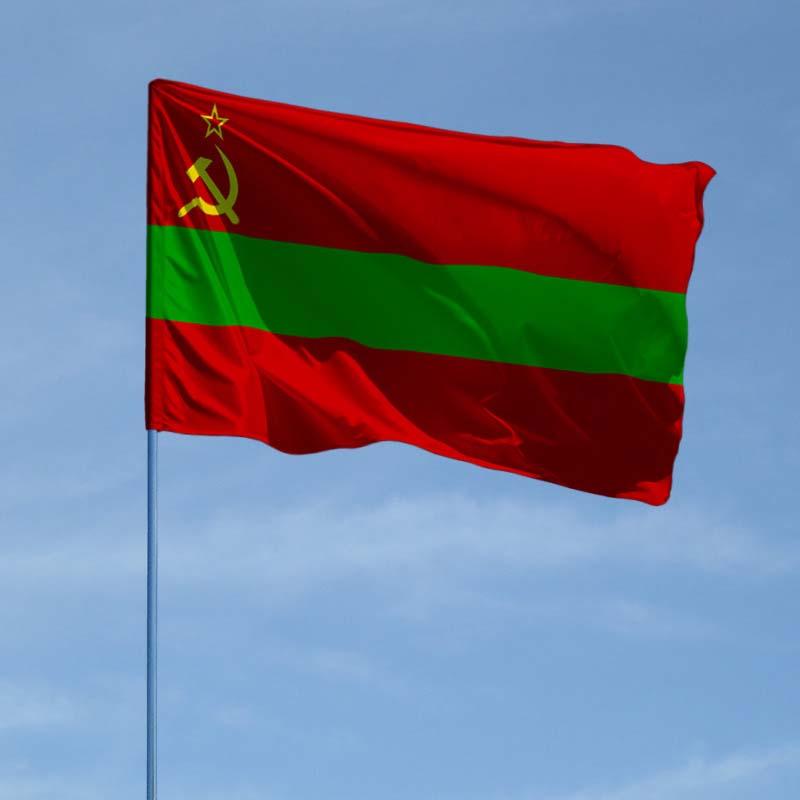 флаг молдовы ссср