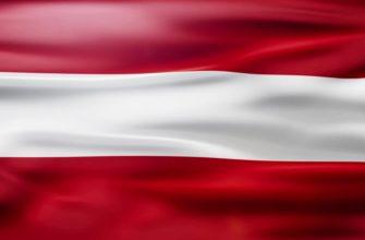 Austria-Flag-Loop