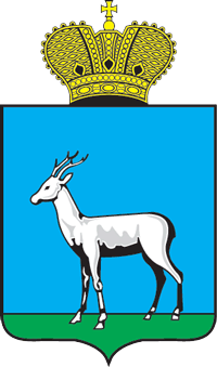Coat_of_Arms_of_Samara_(Samara_oblast)