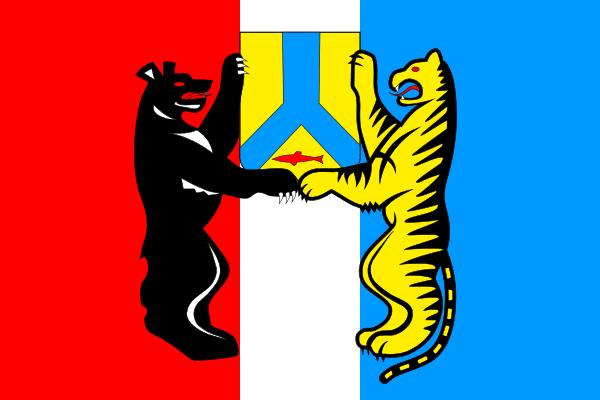 Flag_of_Khabarovsk_(Khabarovsk_kray)