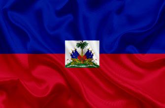 flag-of-haiti-caribbean-haiti-flags-of-the-countries