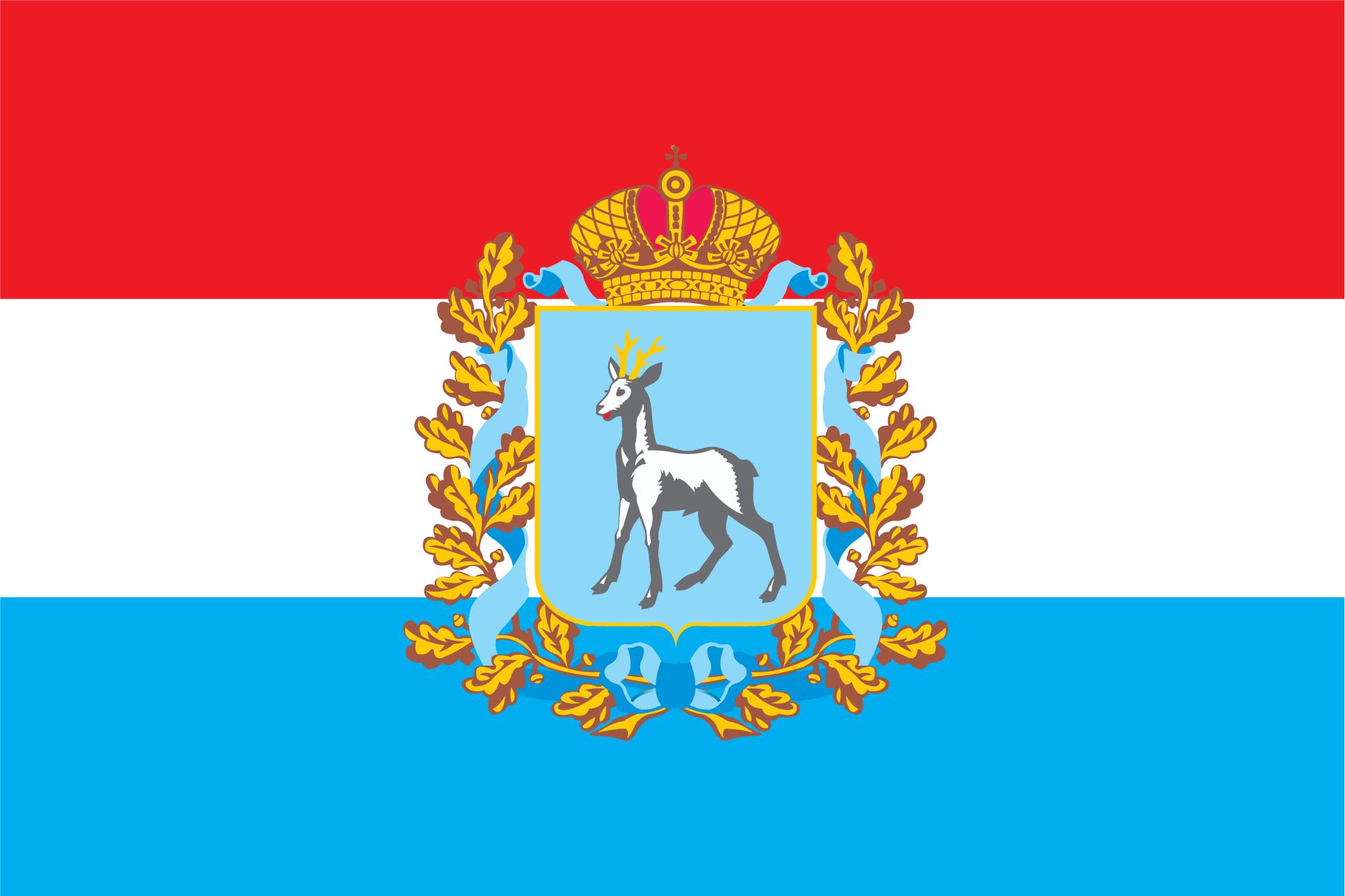 flag_samarskoj_oblasti